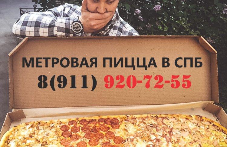 Rocket-sushi доставляют метровую пиццу