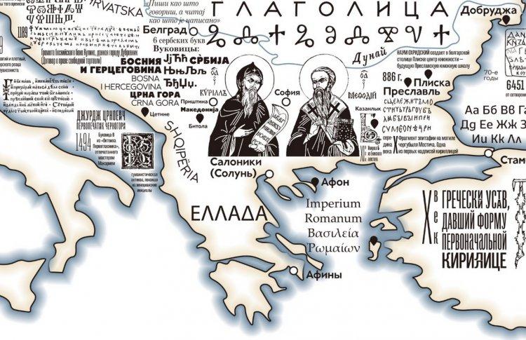 ВДНХ подготовил спецпрограмму ко Дню славянской письменности
