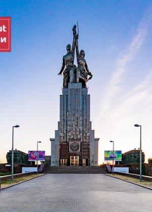 Люди с инвалидностью о любимых инклюзивных местах в Москве