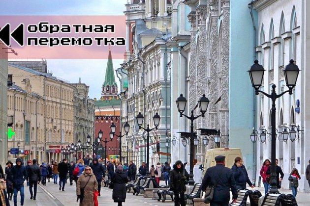 10 лет жизни. Что случилось в Москве в 2013 году