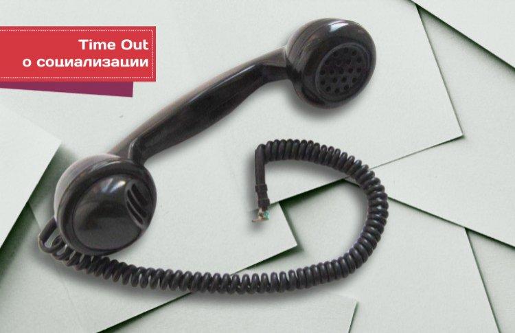 «Главная наша сложность —  коммуникация»: как себя ощущает неслышащий человек в Москве