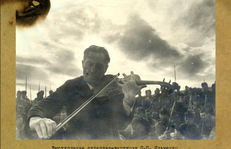 Дневники фронтовых бригад