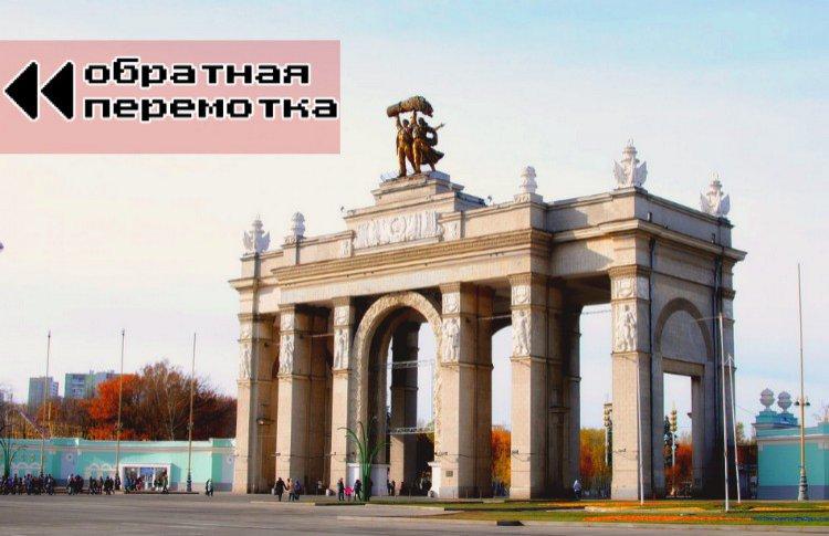 10 лет жизни. Что случилось в Москве в 2014 году