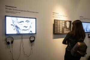 Онлайн-выставка «Спасители»