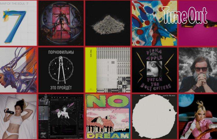 25 лучших музыкальных альбомов первой половины 2020 года