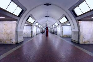 Имена московского метро: станция «Третьяковская»