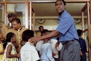 Отель «Руанда»