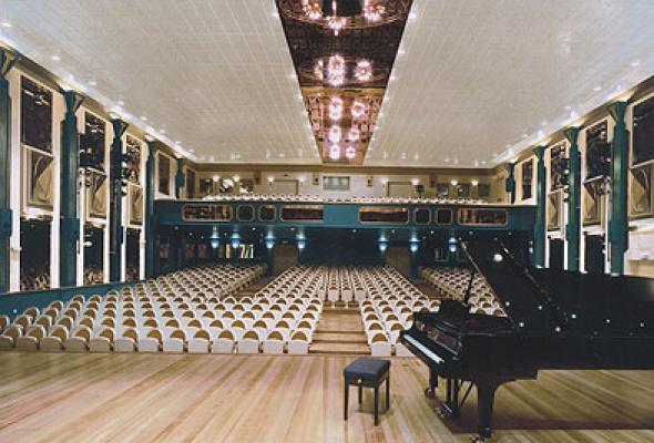 Концертный зал Центра Павла Слободкина - Фото №0