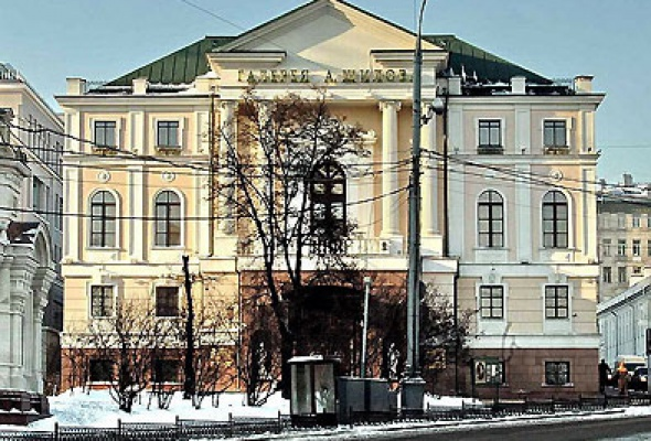 Галерея Александра Шилова - Фото №0
