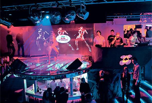Сайт клуба пача в москве ночной клуб москва кыргызский