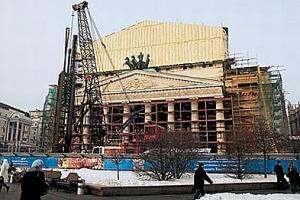 Большой театр уходит под землю