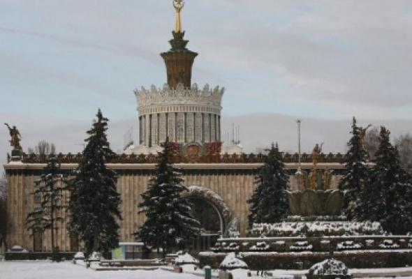 "Moskva / Павильон №58 — ""Студия 58"" (""Украина"") - Фото №0"